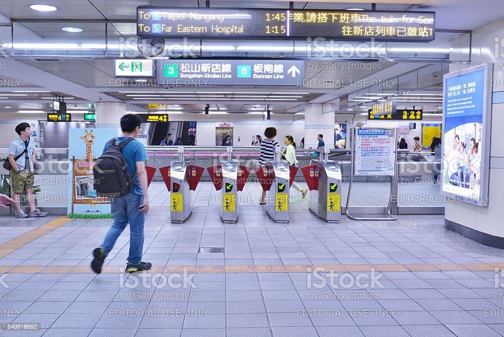 Turnstiles at MRT Ximen Station, Taipei, Taiwan stock photo