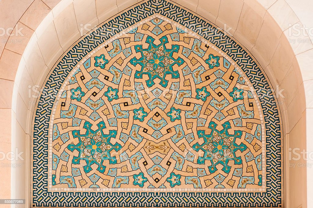 Turquoise Islamic mosaic tiles in mosque, Muscat, Oman stock photo
