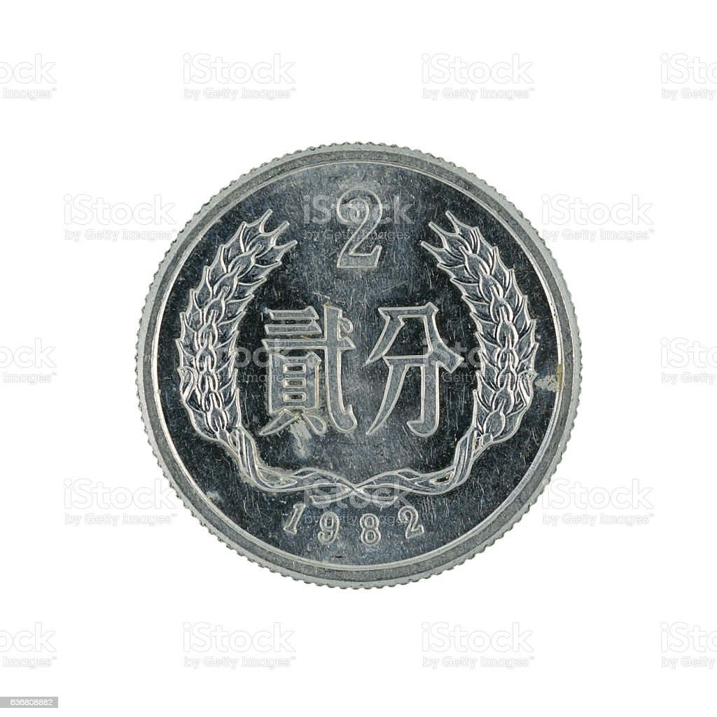 two chinese jiao coin (1982) isolated on white background stock photo