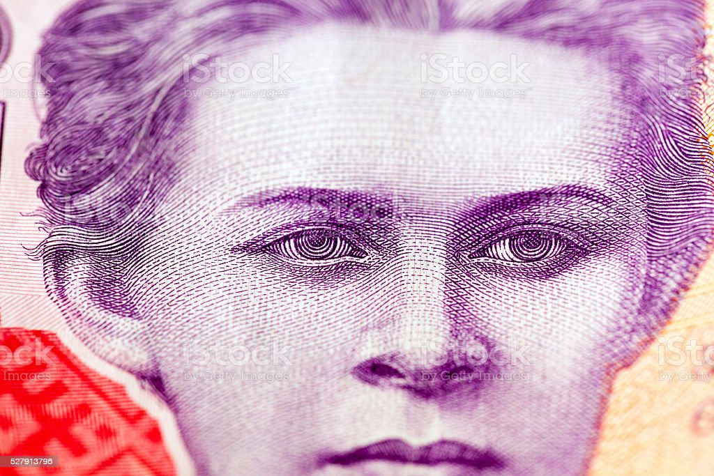 Two hundred Ukrainian hryvnia stock photo