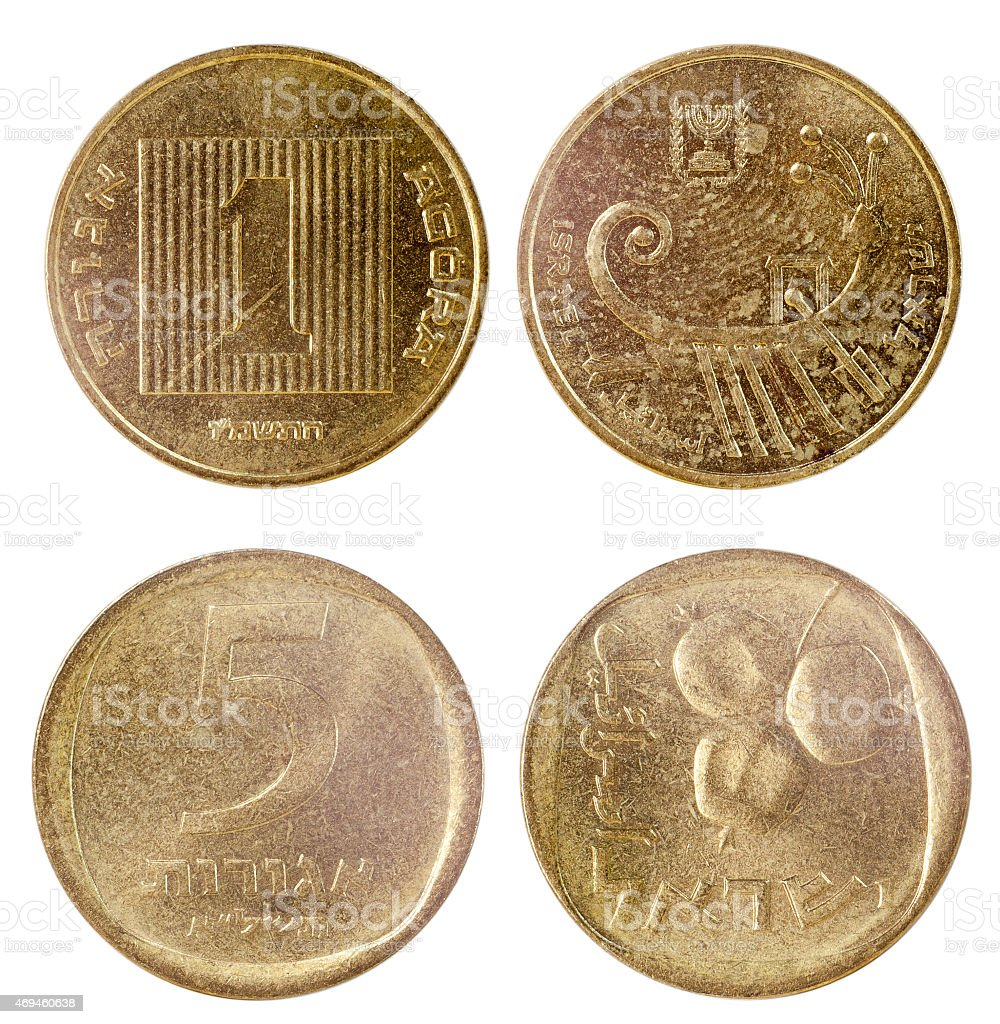 two old coins of israel stock photo
