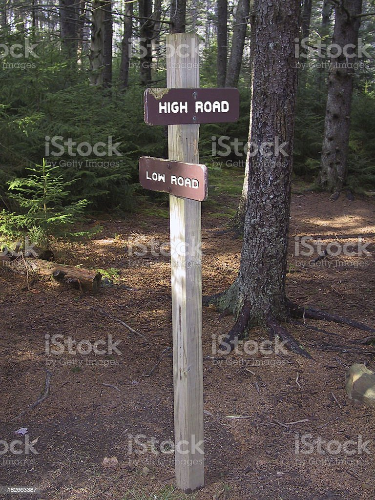 two paths, choose wisely stock photo