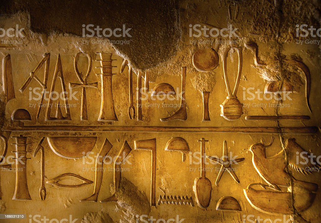 Two rows of Egyptian Hieroglyphics stock photo