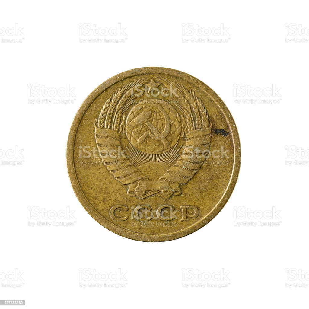 two russian kopeyka coin (1970) isolated on white background stock photo