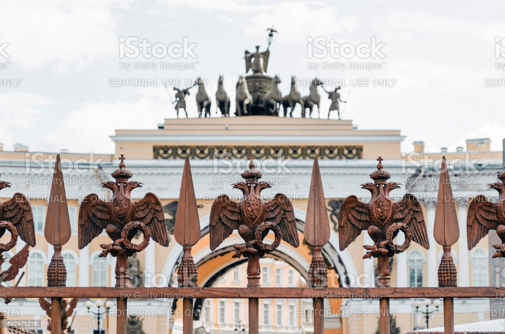 Two-headed eagles on the fence around the pillar of Alexandria, on Palace Square In St. Petersburg. Russia, Saint-Petersburg, September 02. 2017. stock photo