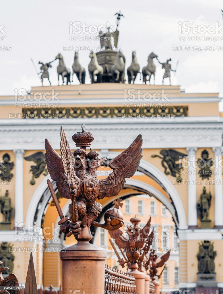Two-headed eagles on the fence around the pillar of Alexandria, on Palace Square In St. Petersburg.Russia, Saint-Petersburg, September 02. 2017. stock photo