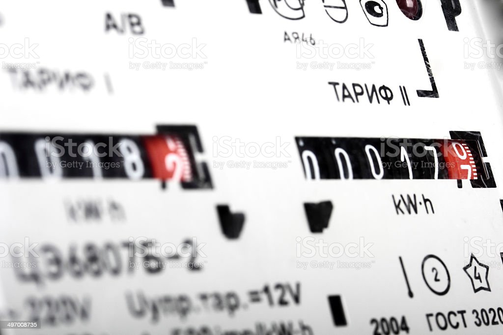 Two-tariff electric meter stock photo