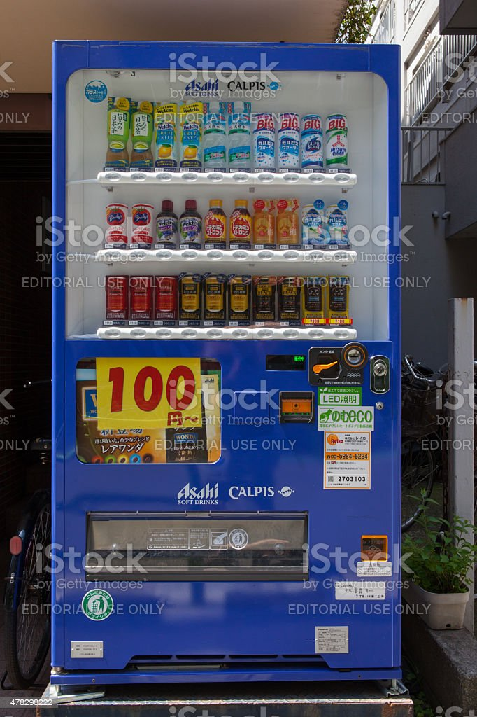 Typical Vending machine in the streets of Tokyo stock photo