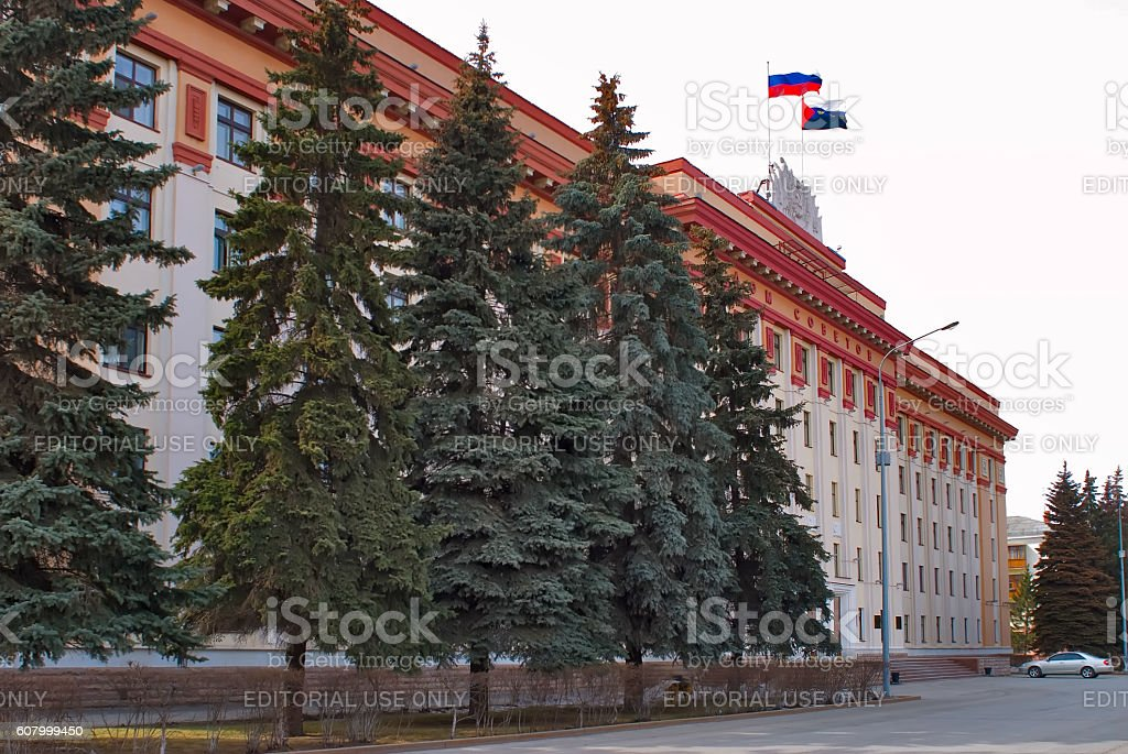 Tyumen regional duma. Russia stock photo