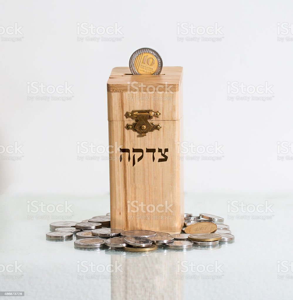 Tzedakah, translating the text 'charity' stock photo