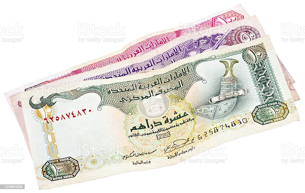 uae banknotes royalty-free stock photo