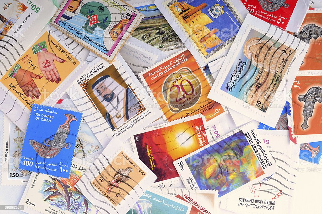uae stamps royalty-free stock photo