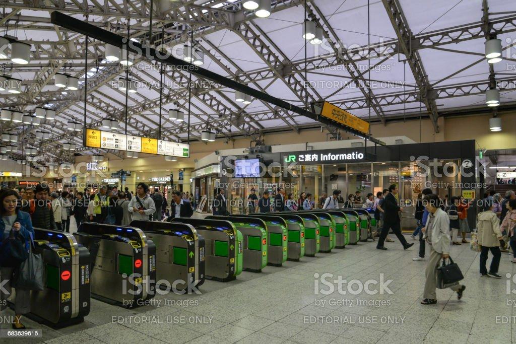 Ueno Railway Station, Tokyo, Japan stock photo