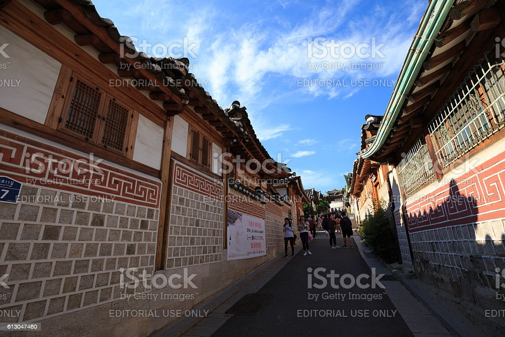 ukchon Hanok Village, Seoul, South Korea royalty-free stock photo