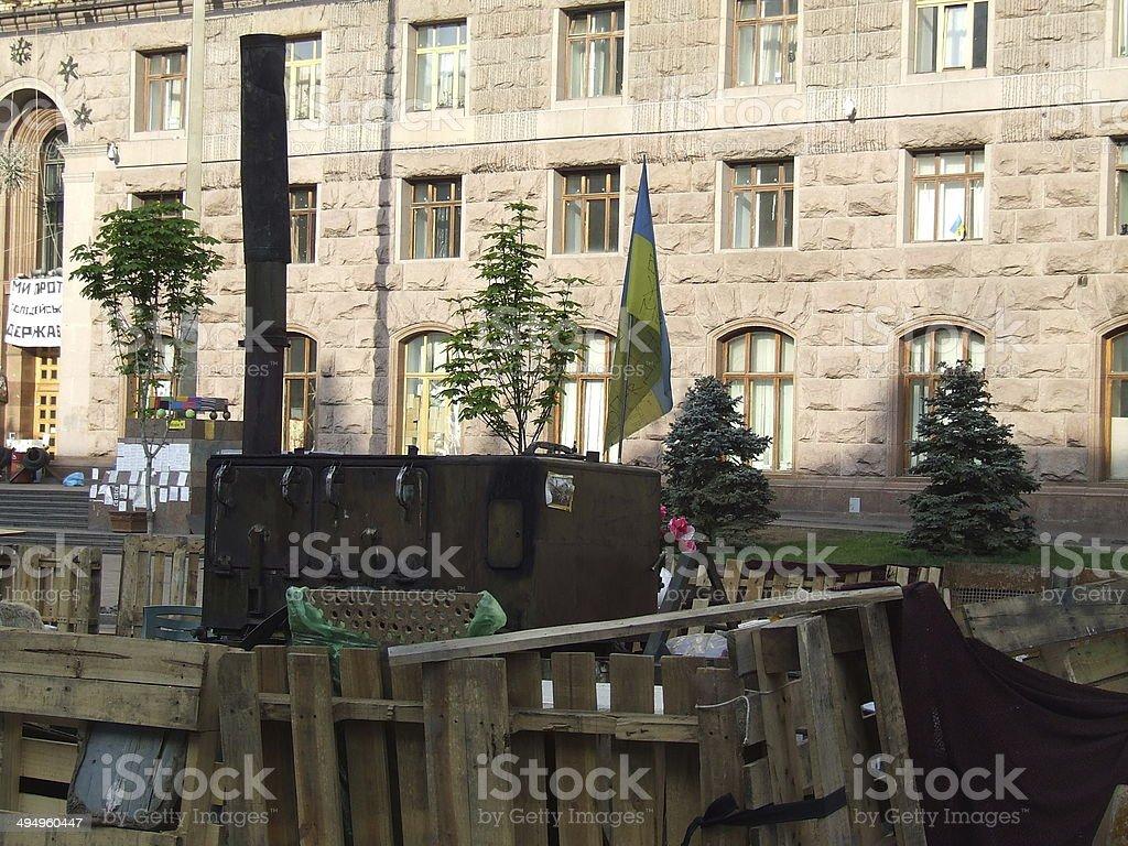 Ukraine Maidan stock photo