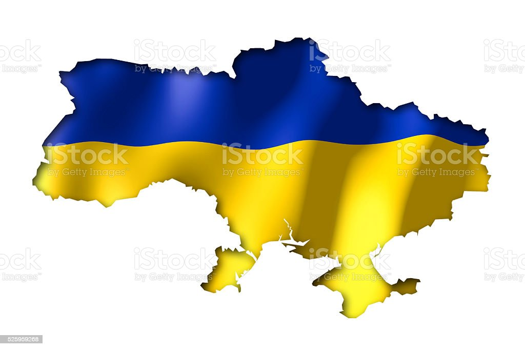 Ukraine stock photo