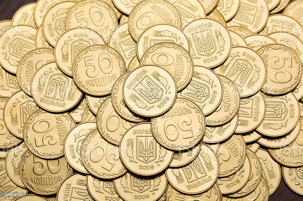 Ukrainian coins stock photo