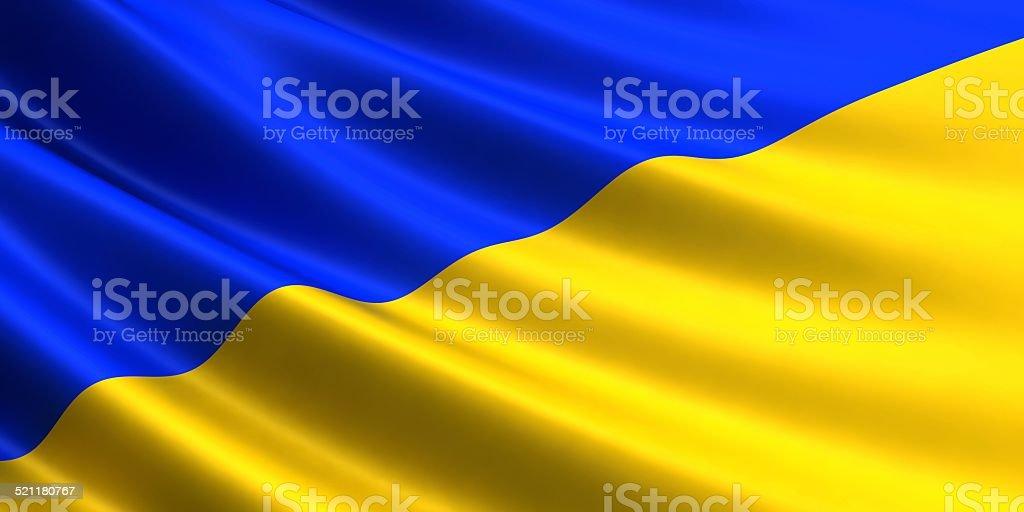 Ukrainian flag. royalty-free stock photo
