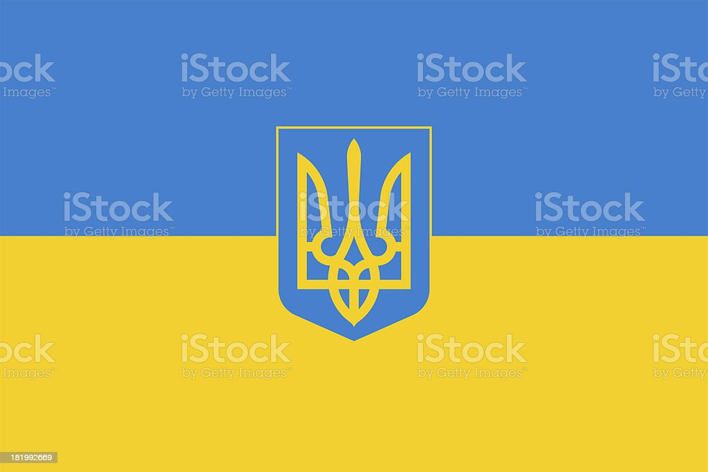 Ukrainian flag with Coat of Arms (project). royalty-free stock photo