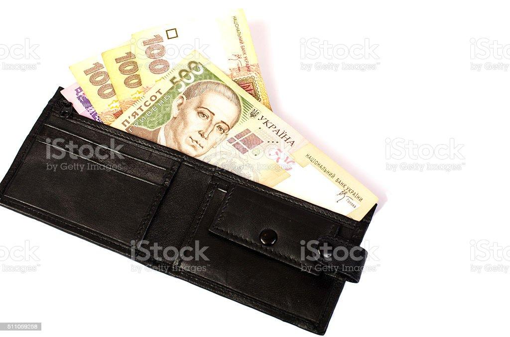 Ukrainian hryvnia. Banknotes in denominations 100, 200, 500 in b stock photo