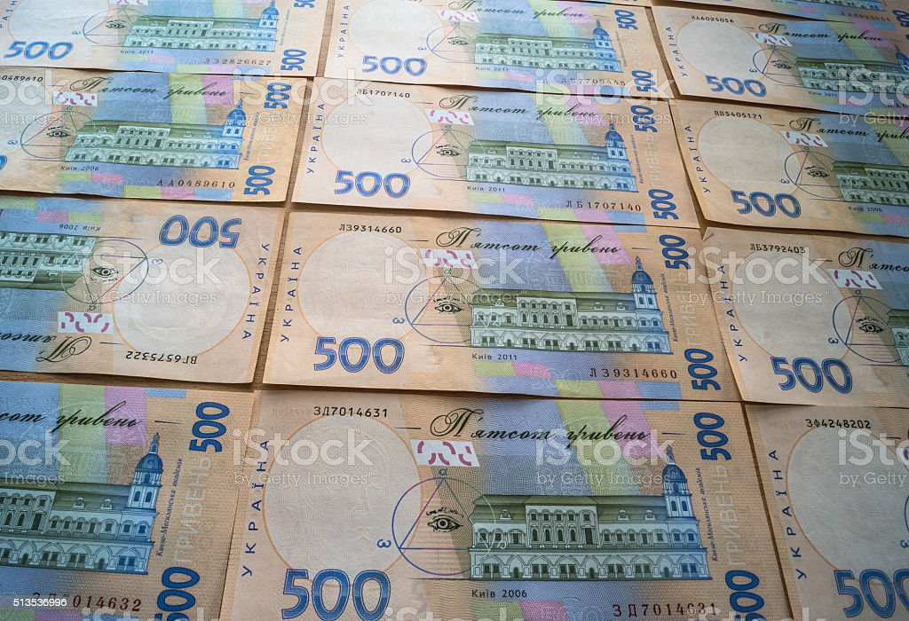 Ukrainian hryvnia stock photo