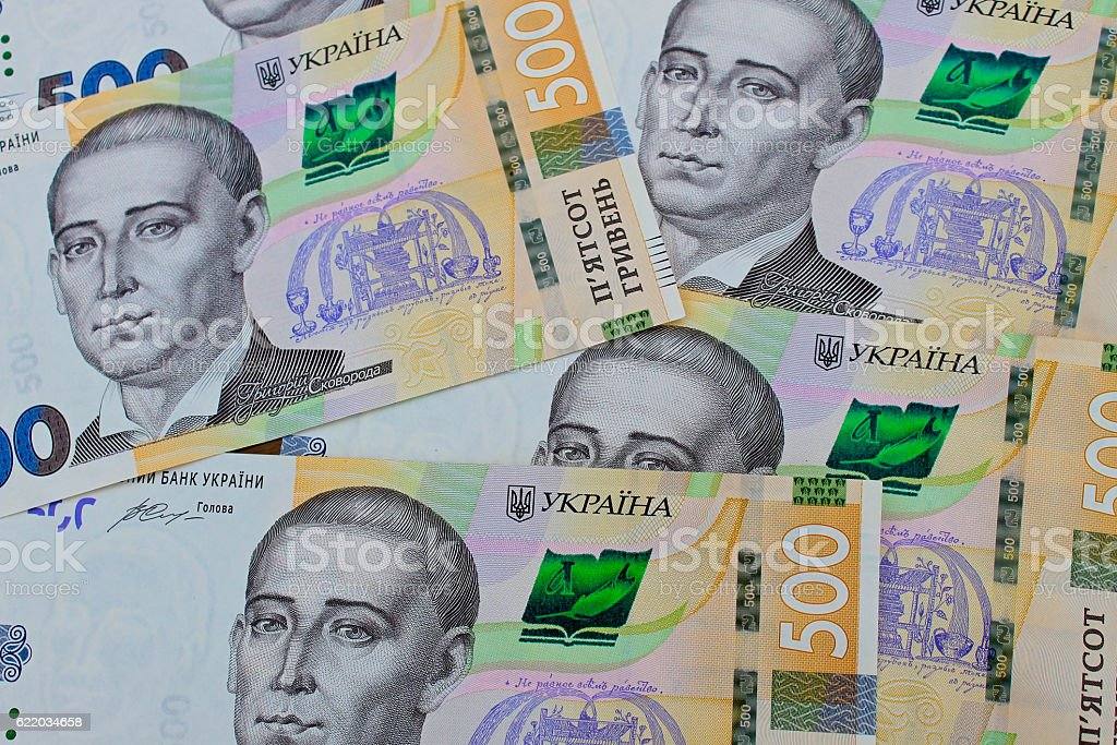 Ukrainian money. Background of the five hundred hryvnia banknotes stock photo