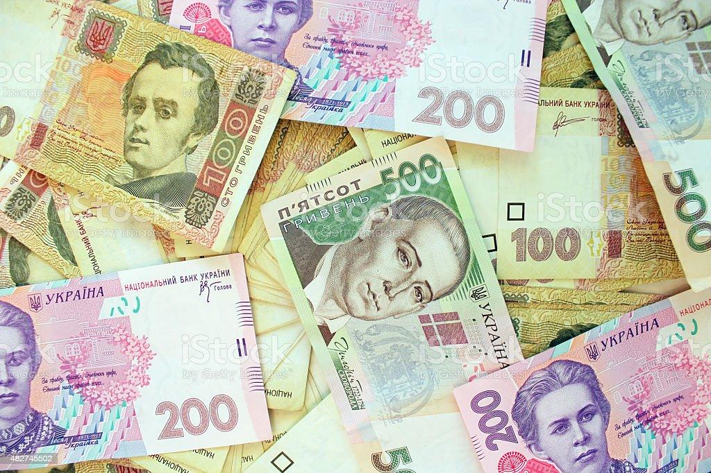 Ukrainian money of different value stock photo