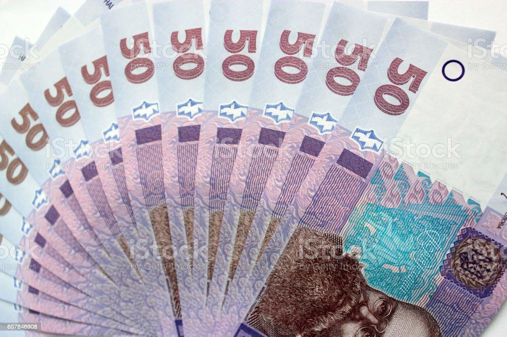 Ukrainian money value of 50 grivnas stock photo