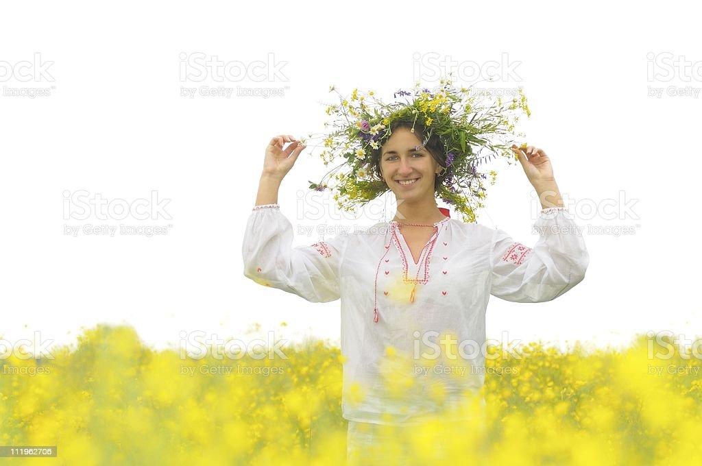 Ukrainian royalty-free stock photo