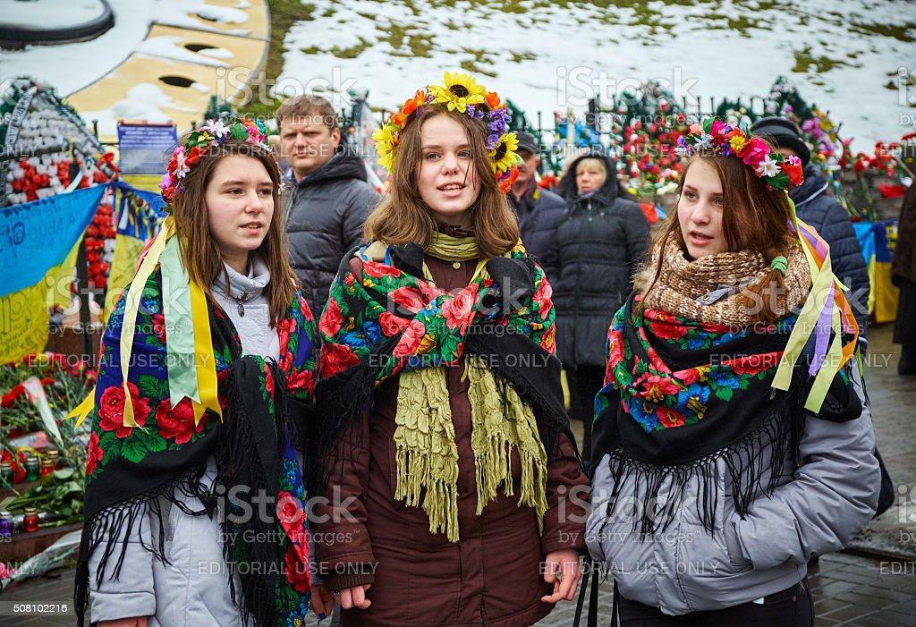Ukrainian song stock photo