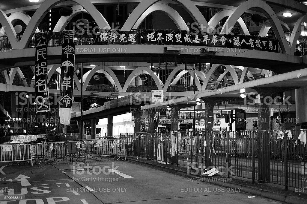 Umbrella Movement stock photo