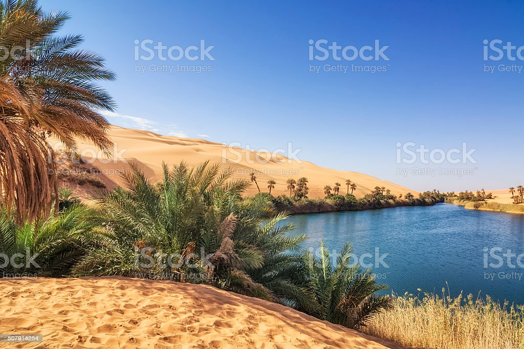 Umm el Ma ( Mother of the Water ) , Libyan Sahara Desert stock photo