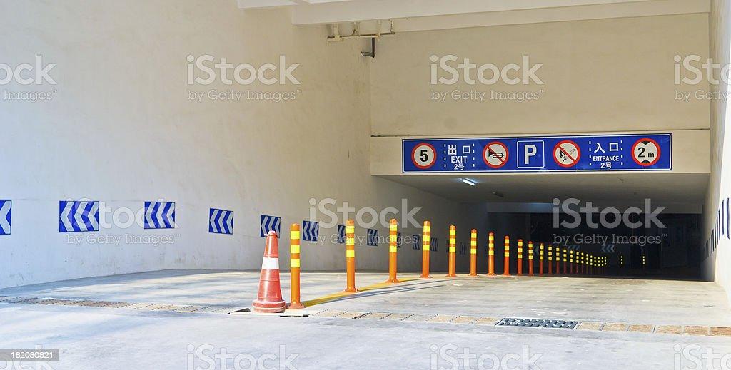 Underground parking entrance royalty-free stock photo