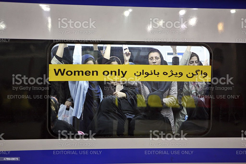 Underground station in Tehran Metro stock photo