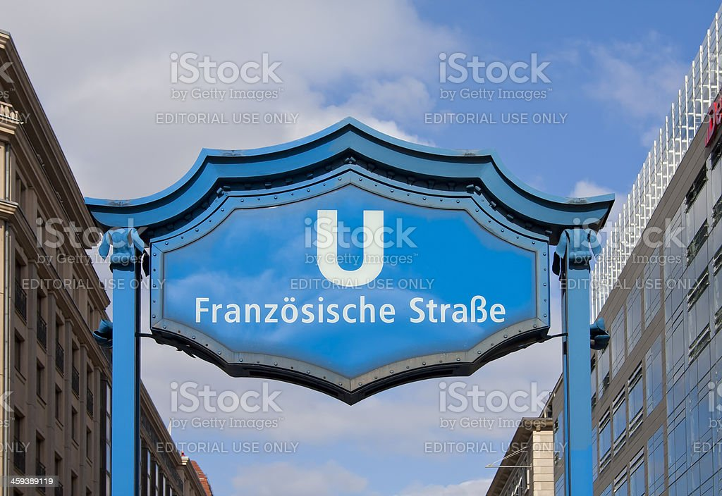 Underground subway station at Central Berlin royalty-free stock photo