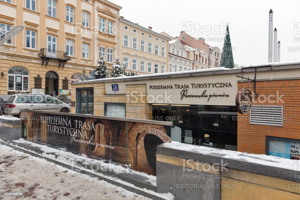 Underground tourist route in the town of Rzeszow, Poland stock photo