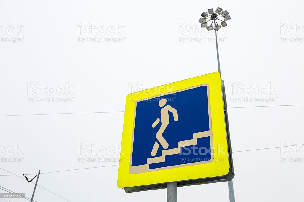 Underpass road sign stock photo