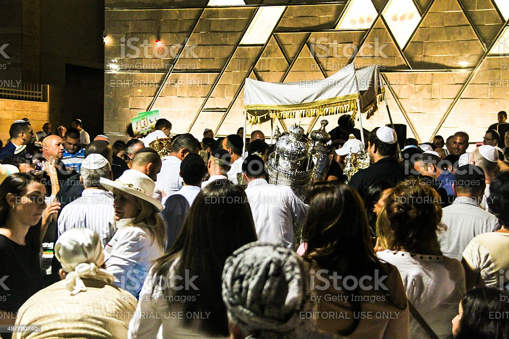 Unidentified jewish people on ceremony of Simhath Torah with Chuppah stock photo