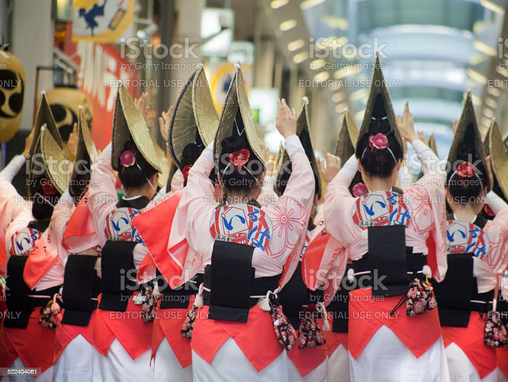 Uniformed Japanese Dancers at the Festival stock photo