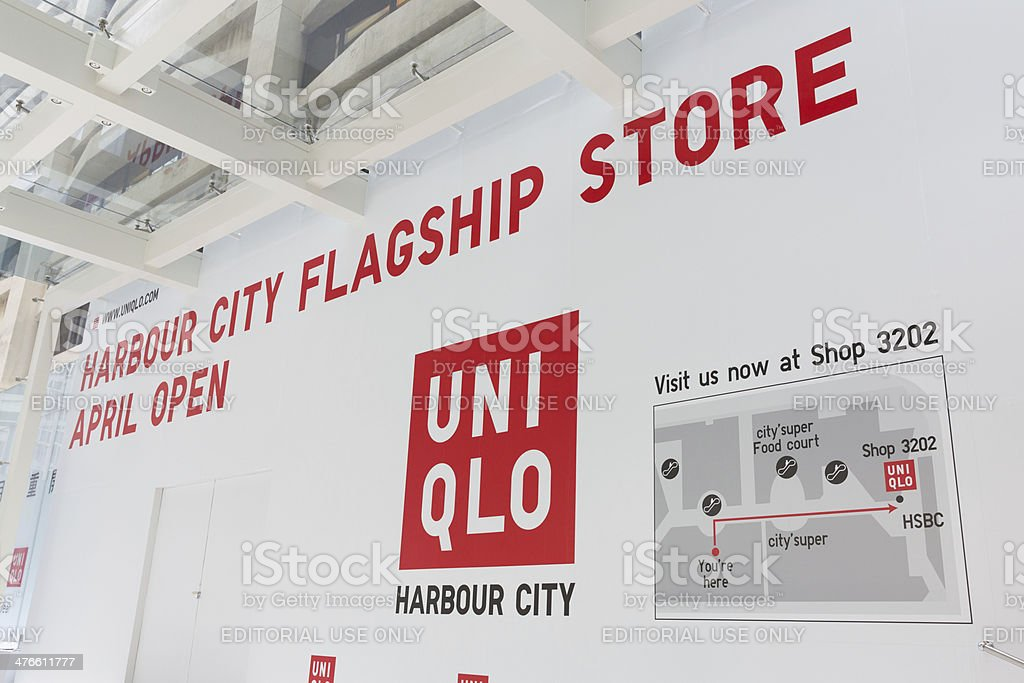 Uniqlo Clothing Store in Hong Kong stock photo