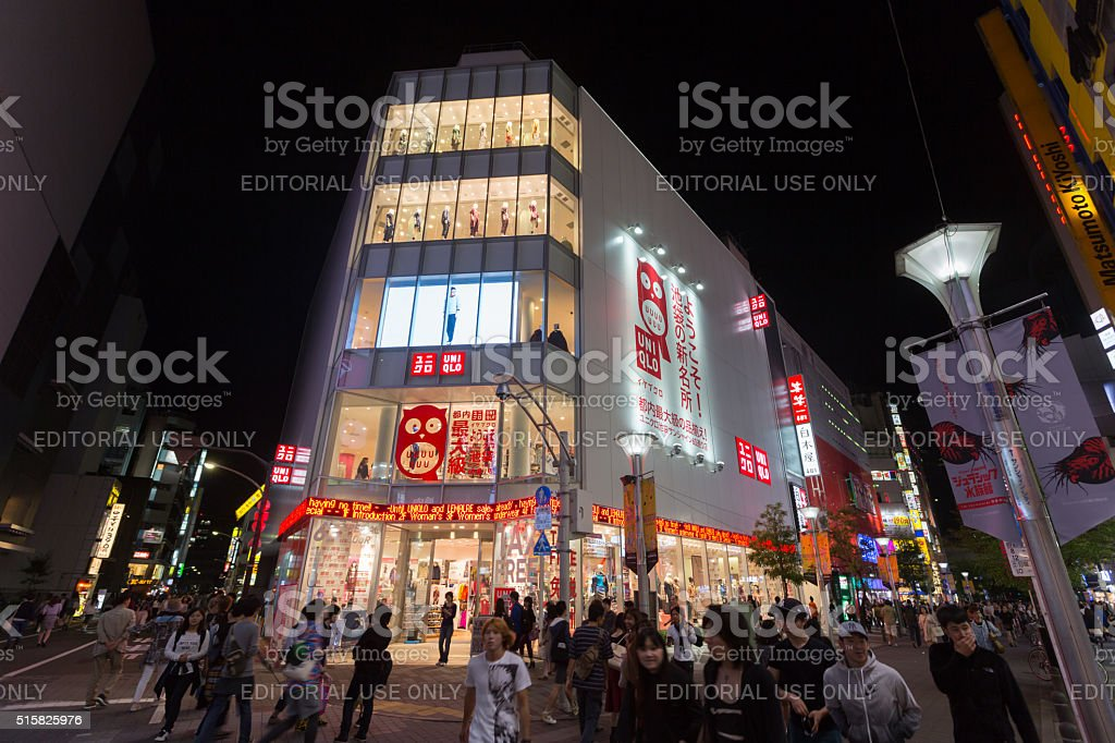 Uniqlo Flagship Store in Ikebukuro, Tokyo, Japan stock photo