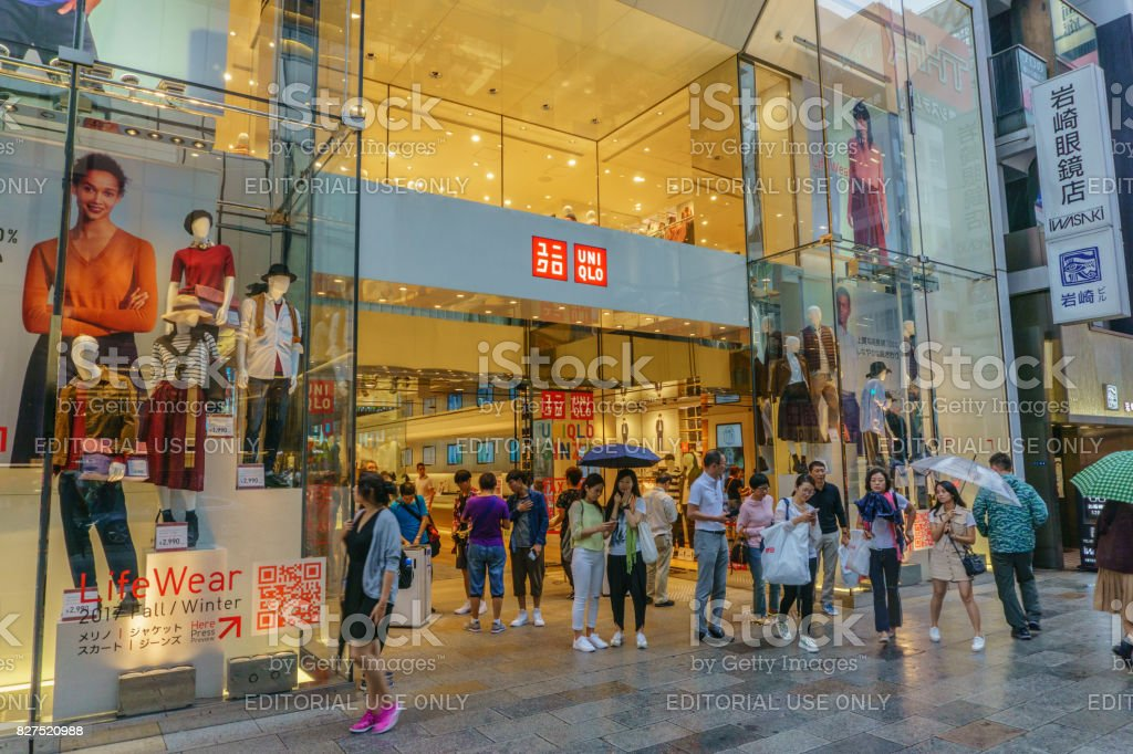 TOKYO , JAPAN  - July 26, 2017 :Uniqlo headquarter store, in Ginza district, Tokyo, Japan .  Uniqlo Co., Ltd. is a Japanese casual wear designer, manufacturer and retailer. stock photo