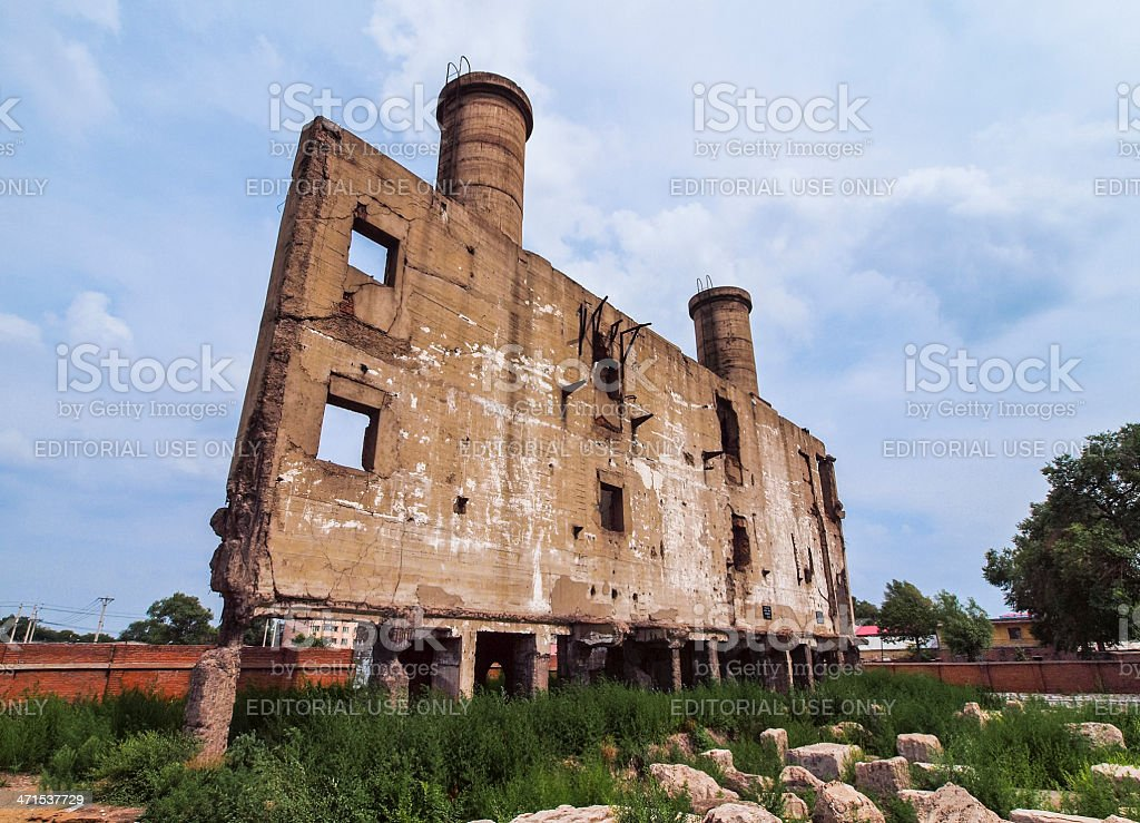 Unit 751 biological/chemical warfare research and development site stock photo