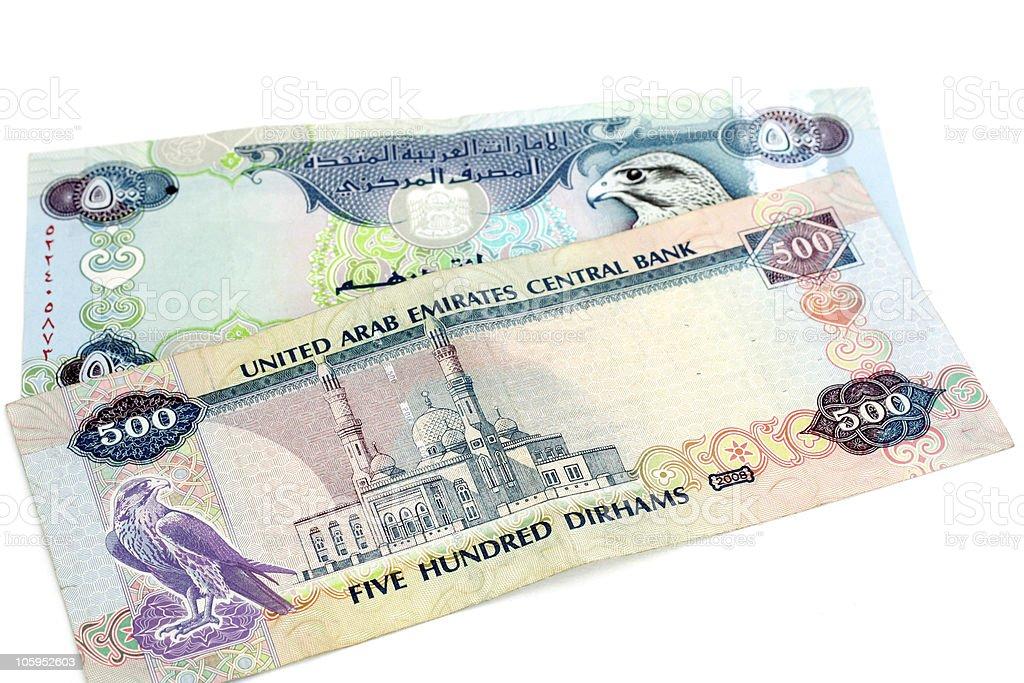 United Arab Emirates 500 Dirham Note stock photo