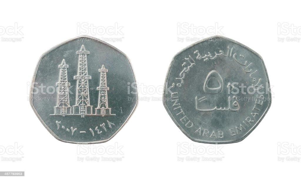 50 United Arab Emirates fils coin stock photo