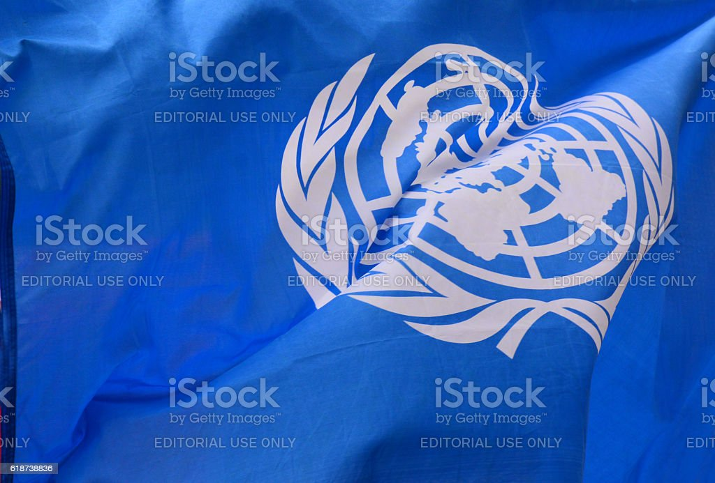 United Nations flag in close up stock photo