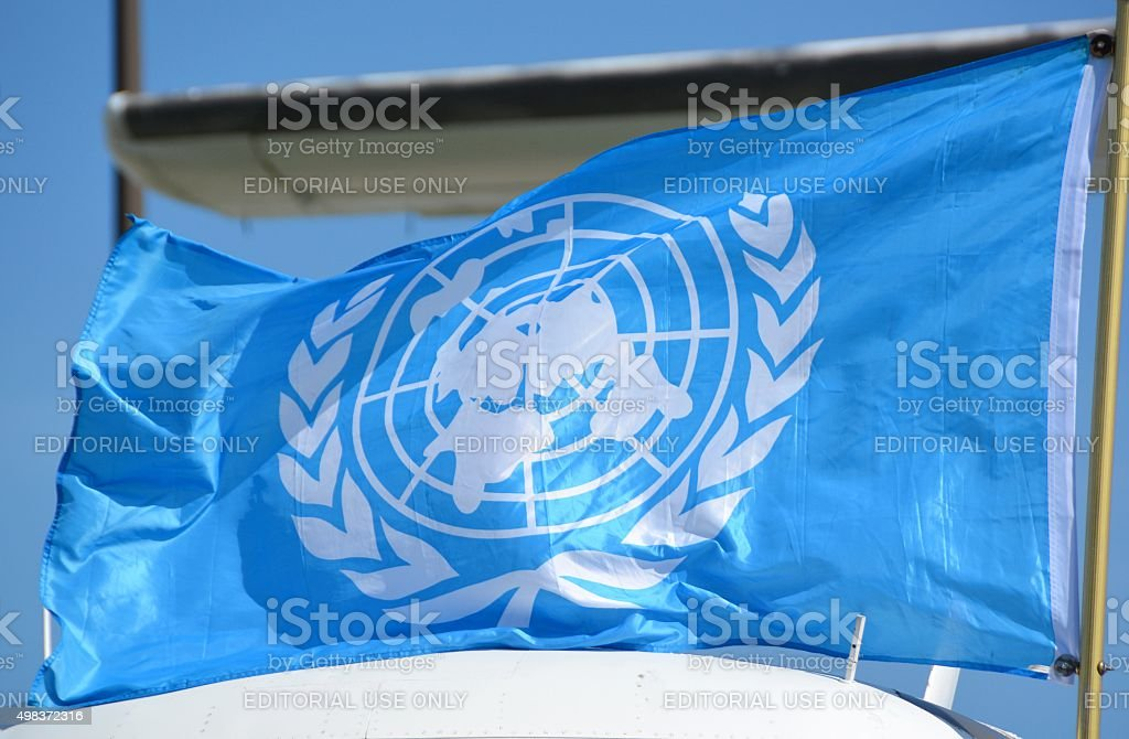 United Nations flag stock photo