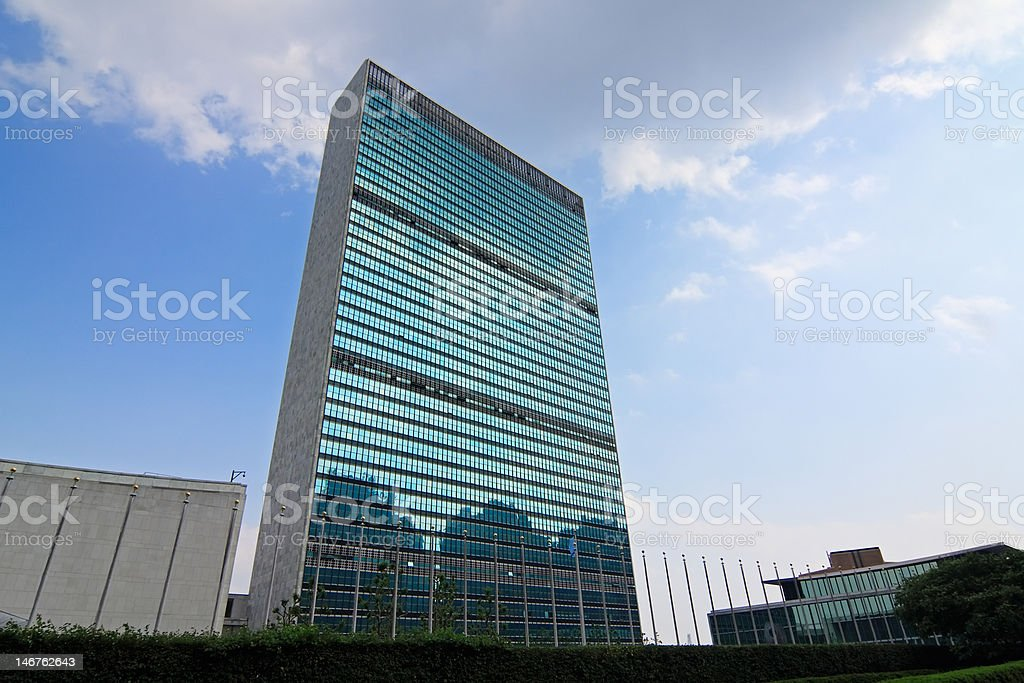 United Nations Headquarter stock photo