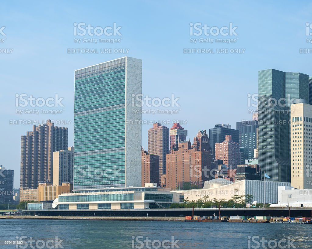 UN United Nations headquarters complex stock photo