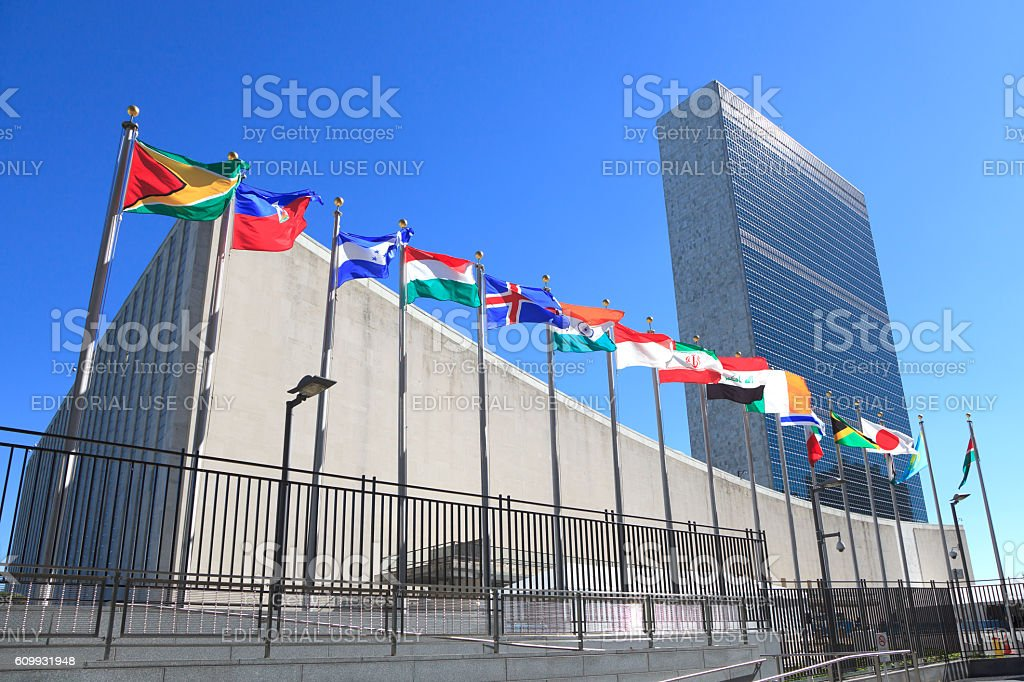 United Nations Headquarters stock photo